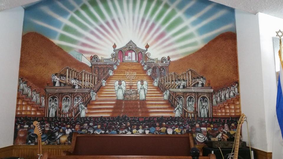 Inspiration Ministry, Alamo, TX